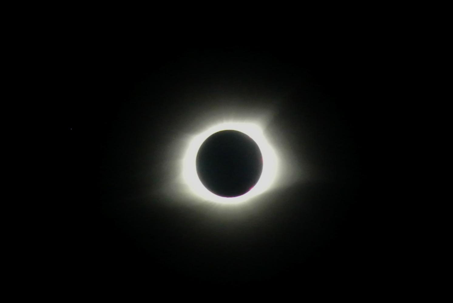 The total solar eclipse in reached totality at 1:21 p.m. and lasted for two minutes and forty seconds in Carbondale, IL.